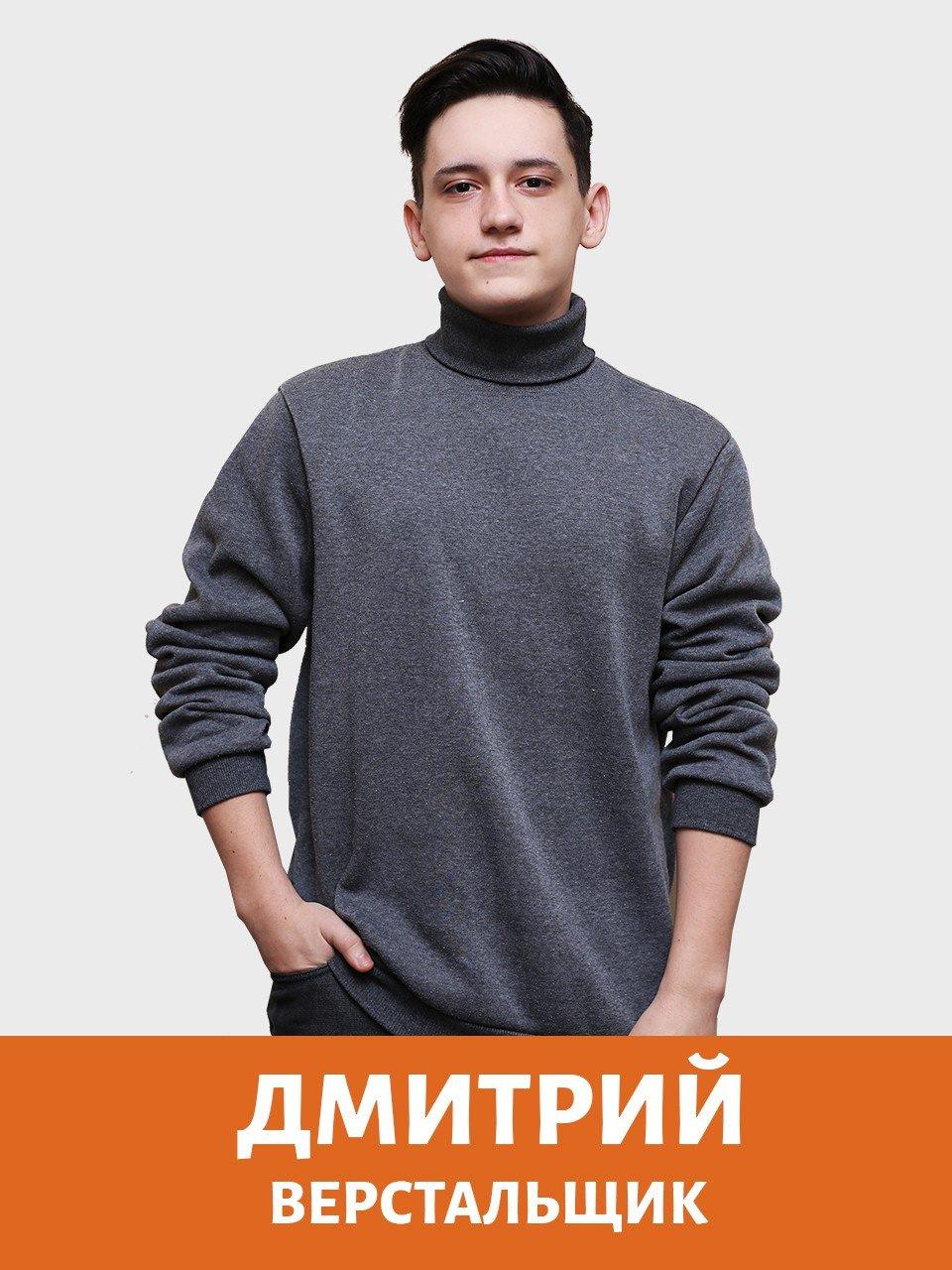 dmitrij verstalshhik - Главная