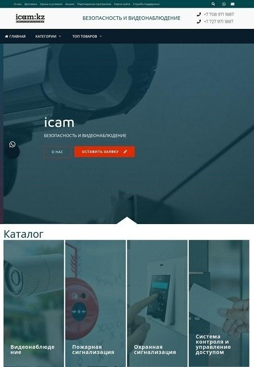 icamp 1 - Портфолио-KZ