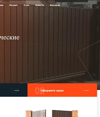 abs - Расчет стоимости создание сайта (Кокшетау)