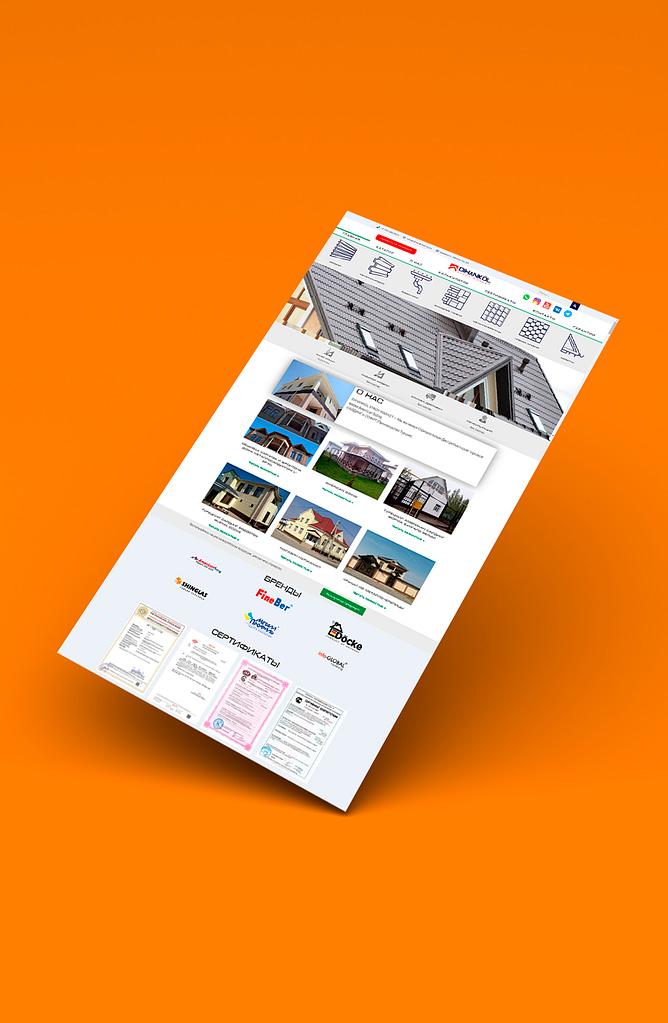 1 screen2uc - Стоимость создания сайта