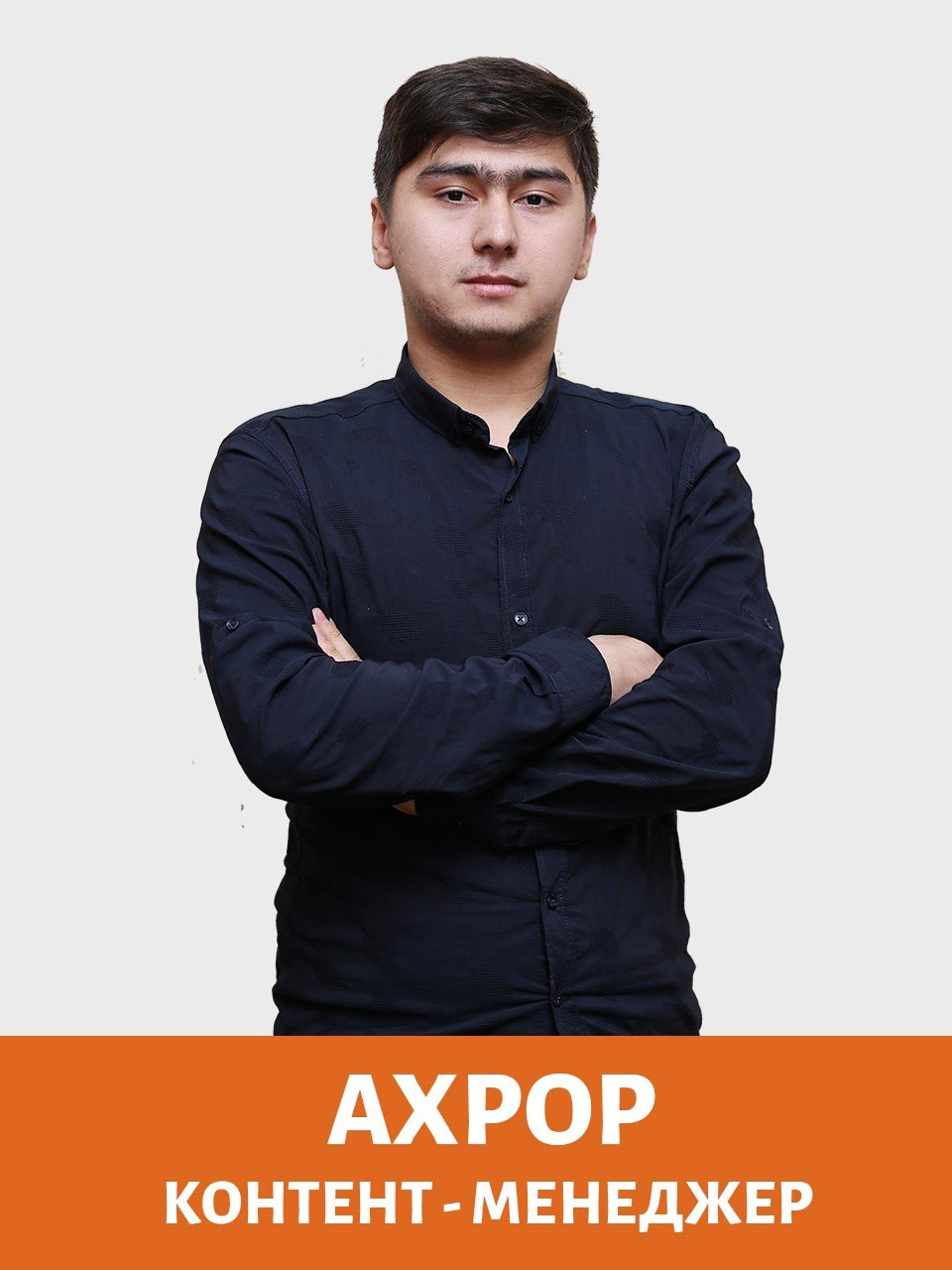 ahror kontent menedzher - Создание и разработка сайтов в Актобе