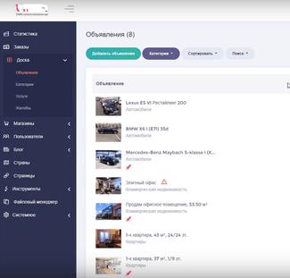 image - Портал товаров и услуг типа olx