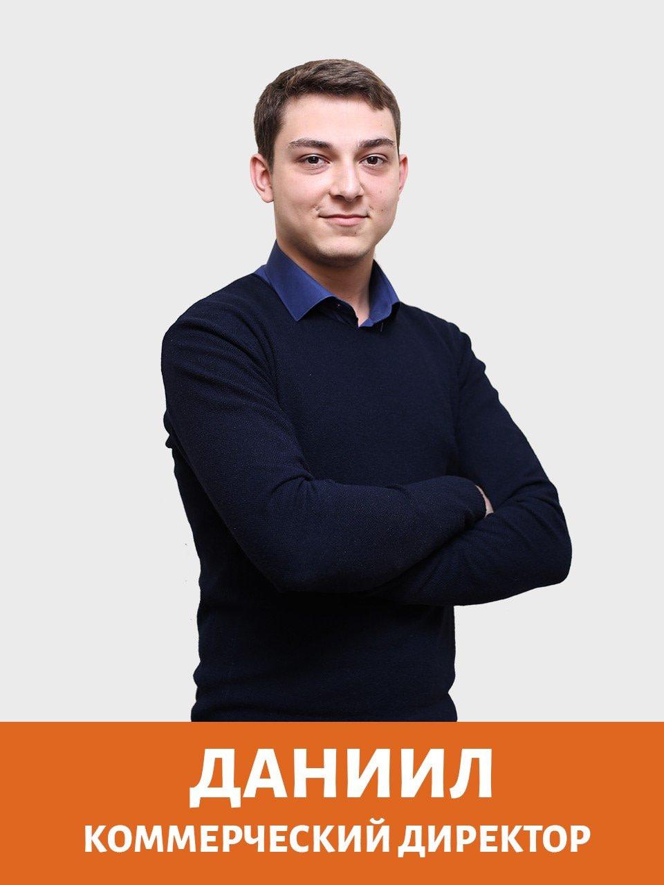 daniil direktor1 - Создание сайтов