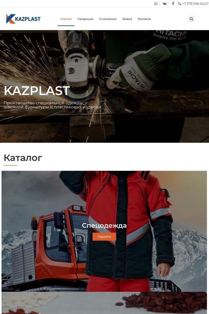 photo5208528680224140010 - Портфолио-KZ