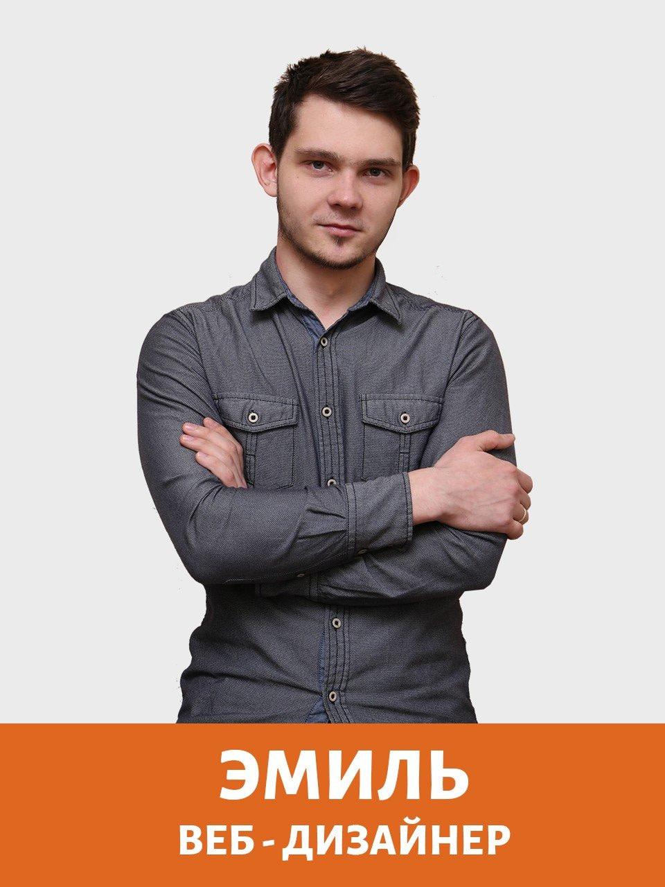 jemil veb dizajner - Создание и разработка сайтов в Актобе