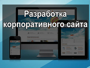 12 - Новости в Усть-Каменогорске