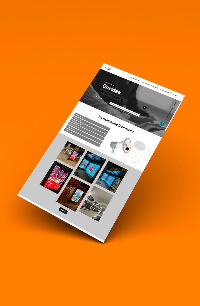 1 screenjc - Стоимость создания сайта