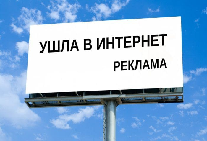 9e0ce7718249fc8ba336de3e15652a84 - Контекстная реклама