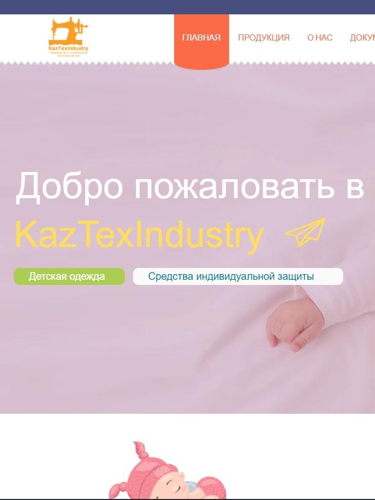 screenshot.528 - Портфолио-KZ