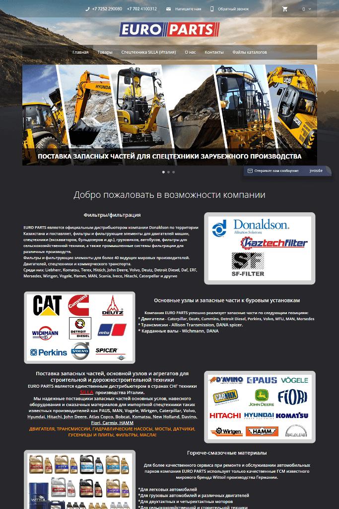 europarts.kz  - Создание, разработка и продвижение сайтов в Уральске