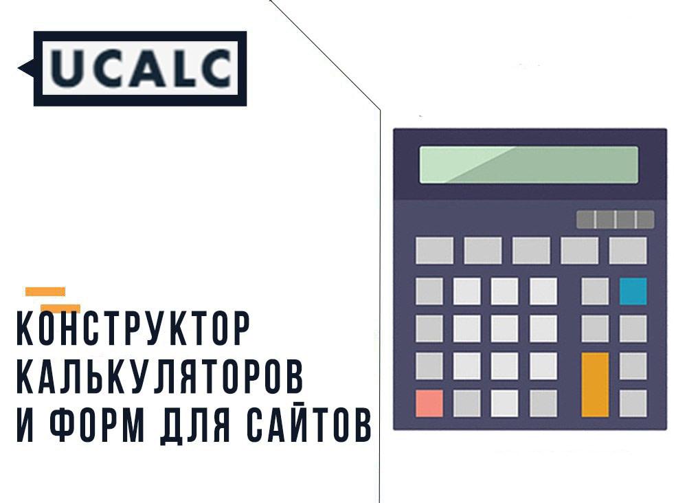 ba92c3ff5c0602fbb2c9f - Гарантии и КП (Павлодар)