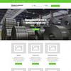 Сайт для продажи металлопроката