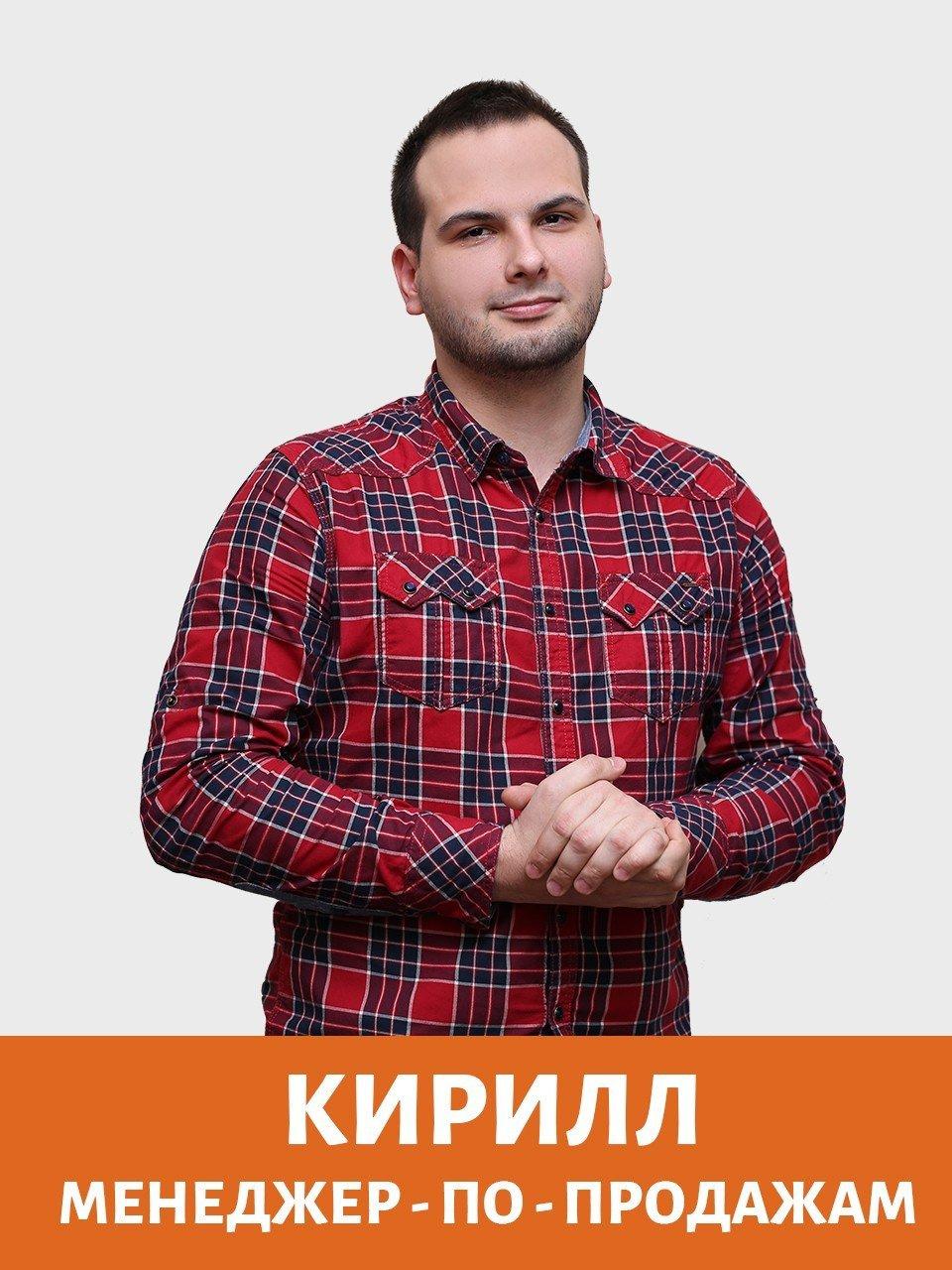 kirill menedzhe po prodazham - Создание и разработка сайтов в Актобе