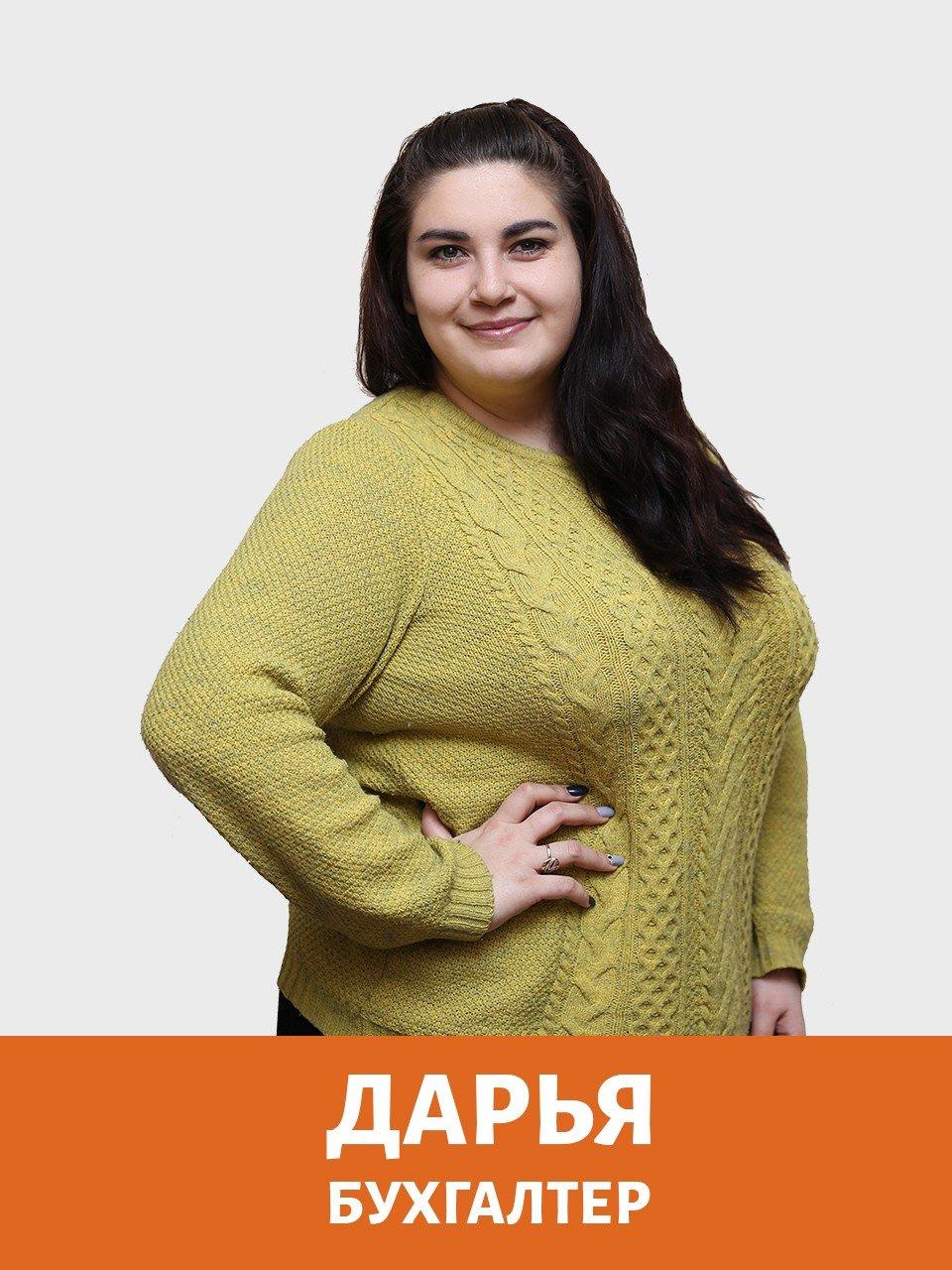 darja buhgalter - Создание и разработка сайтов в Актобе
