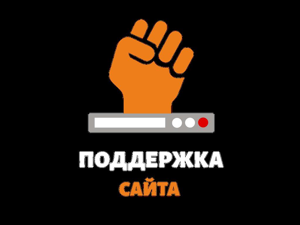 poddrezhka sajta - Создание и разработка сайтов в Актобе