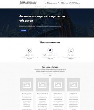 Сайт с регистрацией сотрудников и форумом
