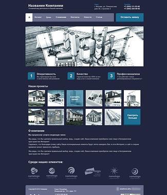 43763 57869 2 58df640e5f71373 - Сайт для архитектурного бюро и проектной компании