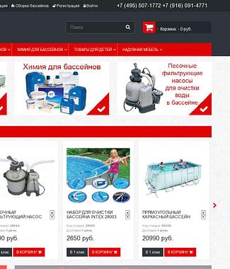 intexmsk.ru  - Сайт для магазина по продаже химии и аксессуаров для бассейнов